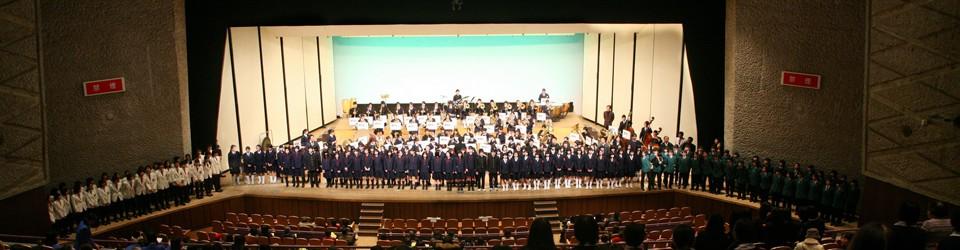 岡山県中学校吹奏楽連盟